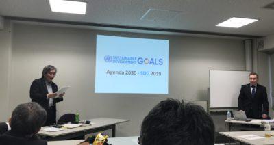 SDGs知っていますか?